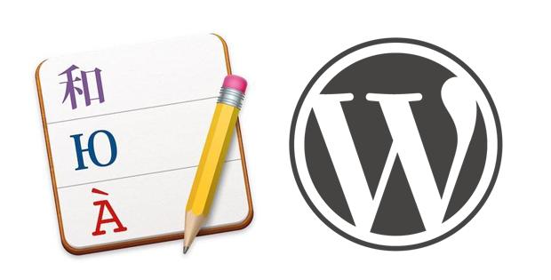 Traducir Templates, Theme, Wordpress con Poedit   Soporteenlaweb.com